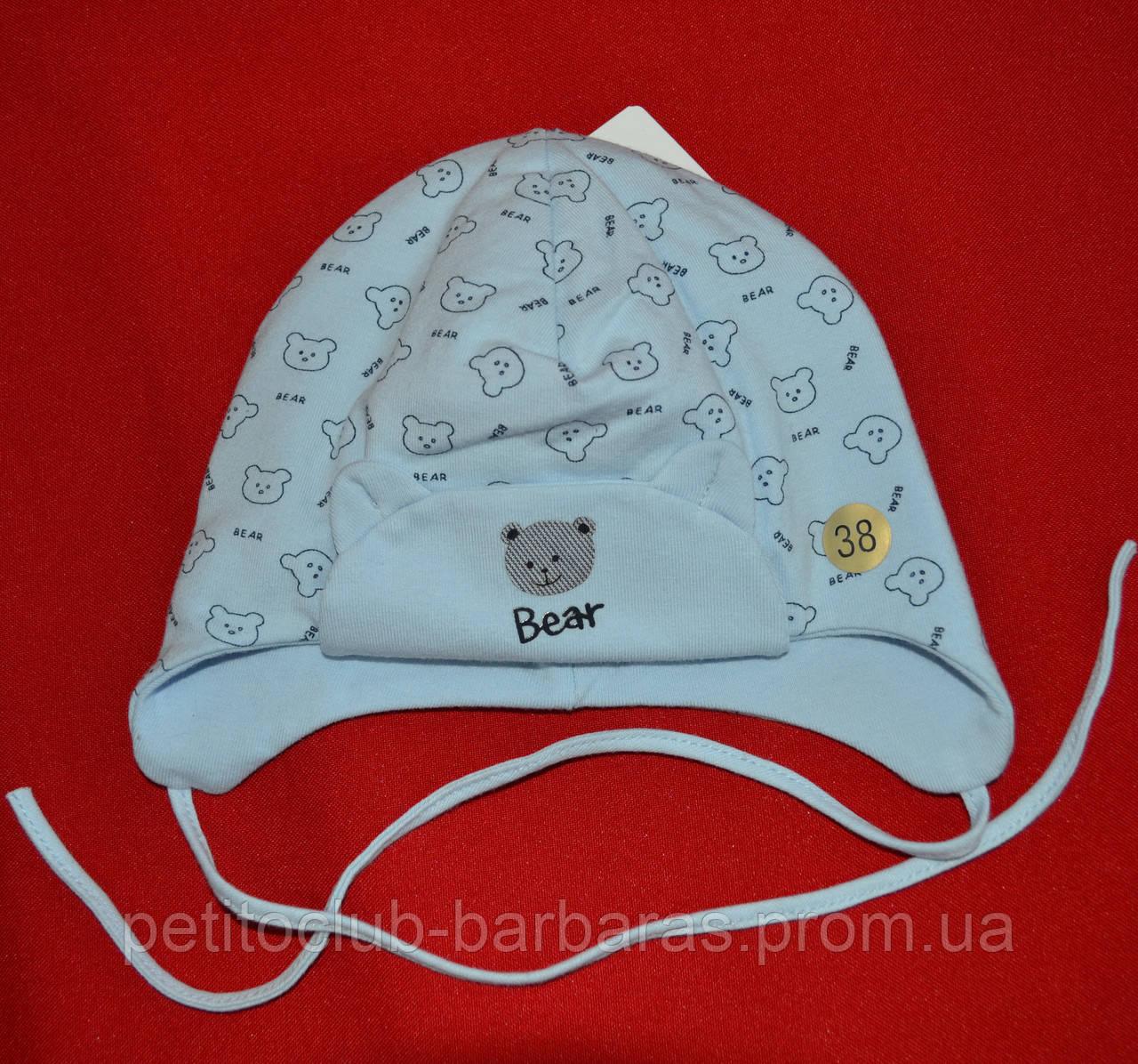"""Шапка для новорожденного мальчика """"Счастливый медвежонок"""" (Marika, Польша)"""