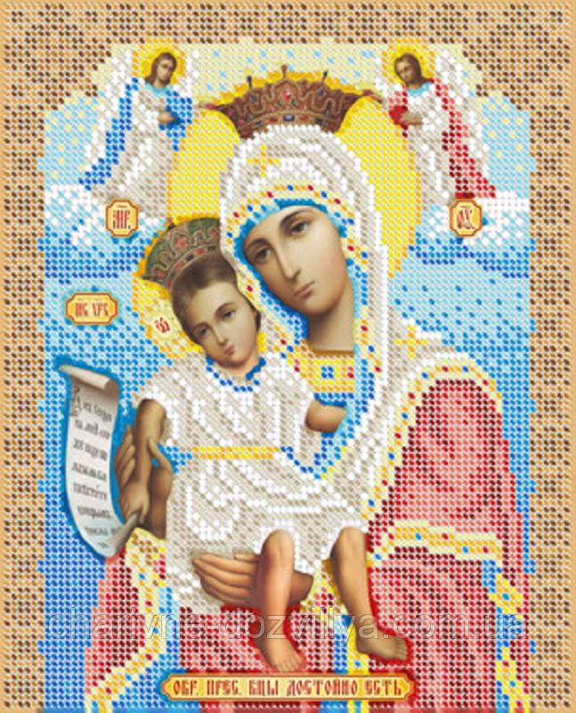 """Схема для вышивки бисером икона """"Богородица Достойно Есть"""""""