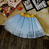 Нарядная фатиновая голубая юбка Five Stars U0117-110p
