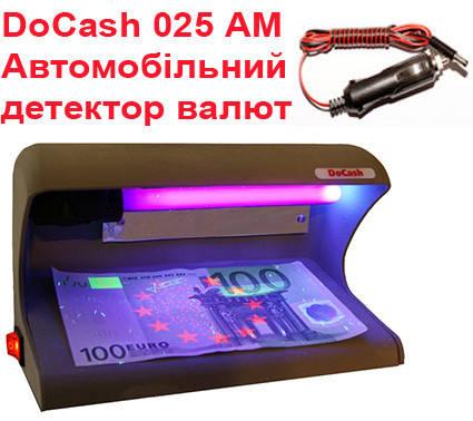 DoCash 025 АМ Автомобільный детектор валют, фото 2