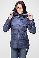 Куртка женская демисезонная Kattaleya KTL-136 голубой графит (#593)