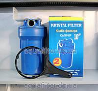 """Фильтр грубой очистки воды KRISTAL Big Blue 10"""" (ВВ10) 1"""", фото 1"""