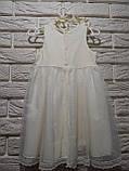 Платье+повязка ТМ Happy ToT размеры 62, 68, 74 и 80, фото 4