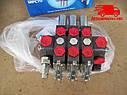 Гидрораспределитель МТЗ 1221 (аналог РП70) (производство  МеЗТГ). РП70-1221 (МРС 70/РМ. Ціна з ПДВ. , фото 2