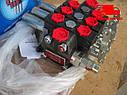 Гидрораспределитель МТЗ 1221 (аналог РП70) (производство  МеЗТГ). РП70-1221 (МРС 70/РМ. Ціна з ПДВ. , фото 4