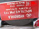 Гидрораспределитель МТЗ 1221 (аналог РП70) (производство  МеЗТГ). РП70-1221 (МРС 70/РМ. Ціна з ПДВ. , фото 5