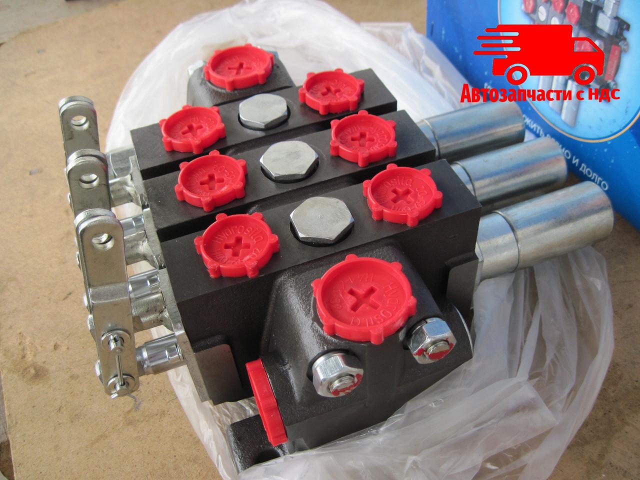 Гидрораспределитель МТЗ 1221 (аналог РП70) (производство  МеЗТГ). РП70-1221 (МРС 70/РМ. Ціна з ПДВ.