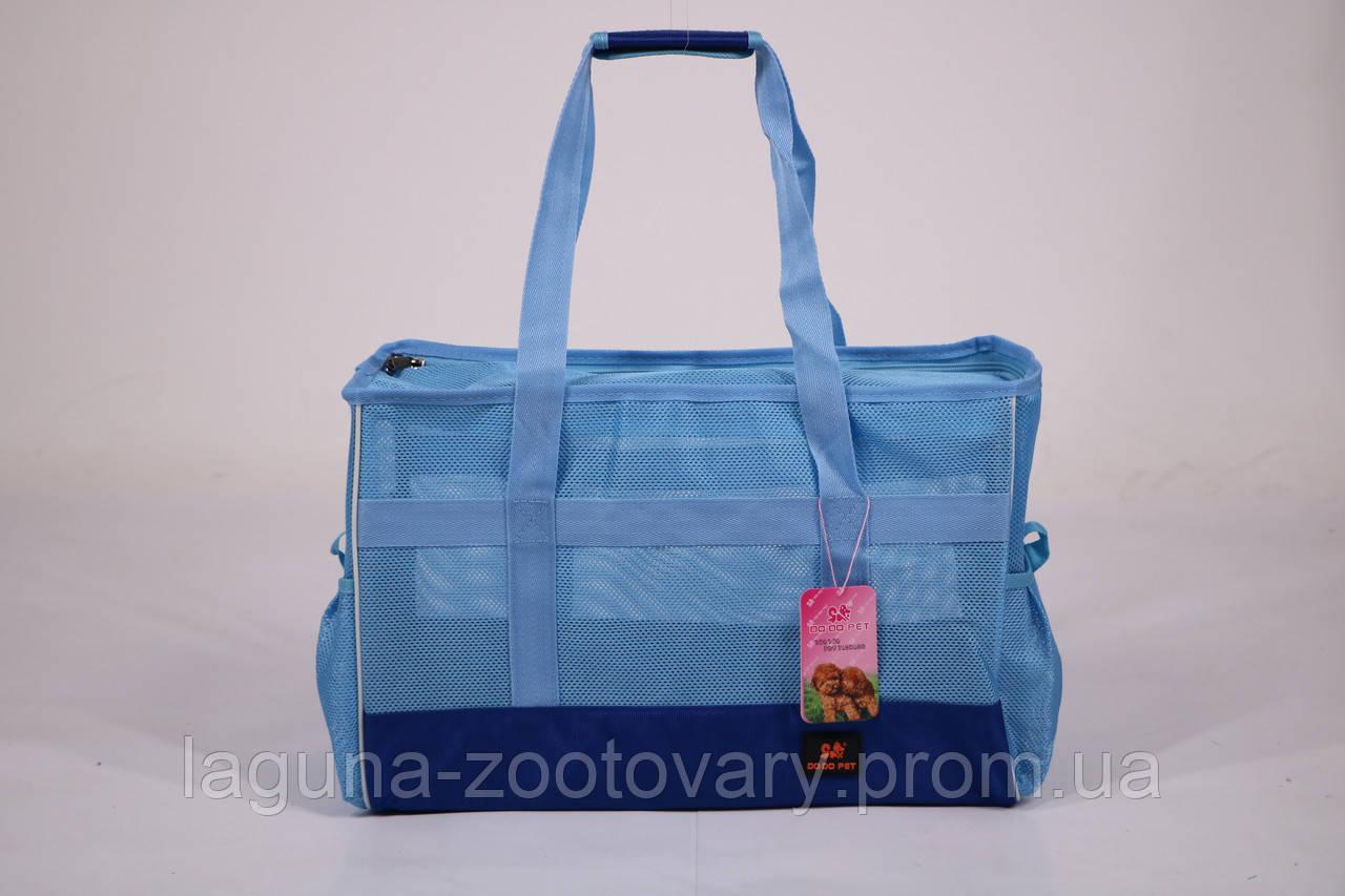 Сумка переноска 50х22х33см для собак и котов до 12кг Do do pet, Summer Blue голубой L