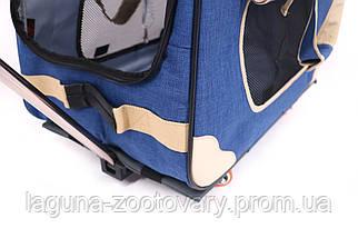 Кейс - переноска 62х35х45см для собак и котов до 20кг  Do Do Pet, Gooddy Blue голубой, фото 3