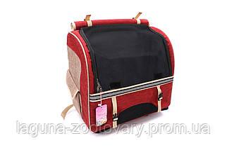 Кейс-переноска-рюкзак 44х23х44см для собак і котів до 10кг Do Do Pet, Robby Bordoux бордо бежевий, фото 2