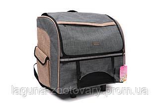 Кейс - переноска - рюкзак 44х23х44см для собак и котов до 10кг Do Do Pet, Robby Grey серый бежевый, фото 3
