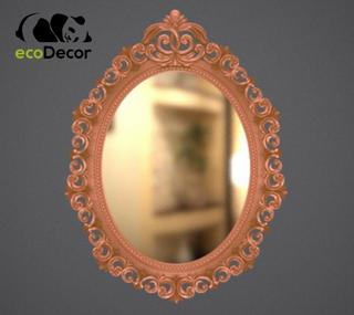 Зеркало настенное Cairo в бронзовой раме R3