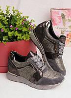 Кроссовки с блестящим напылением 25951, фото 1