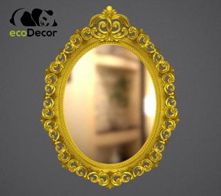Зеркало настенное Cairo в золотой раме