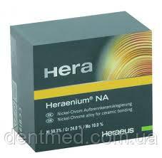HERANIUM NA, металл для металлокерамики, Ni-59.3%, Cr-24%, Mo-10% ( 1кг) NaviStom