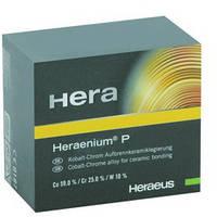Heraenium P 1 kg дентальный сплав для керамики (Co, Cr, Mo, Mn, Si, W )