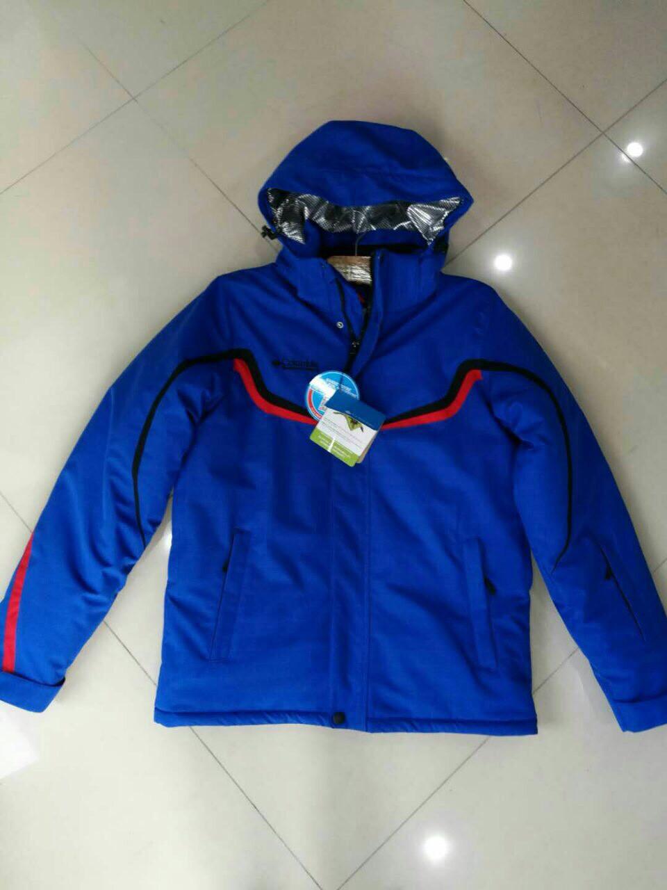 9b14869873d купить куртка зимняя горнолыжная Columbia Omni Heat Omni Tech Sм L