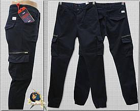 Джинсы мужские зауженные с накладными карманами Карго синего цвета