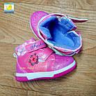 Тёплые демисезонные ботинки девочкам, р.22,24, фото 2