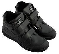 Ботинки Minimen 55BLACK3L р. 31, 33, 34, 38, 39, 40  Черный