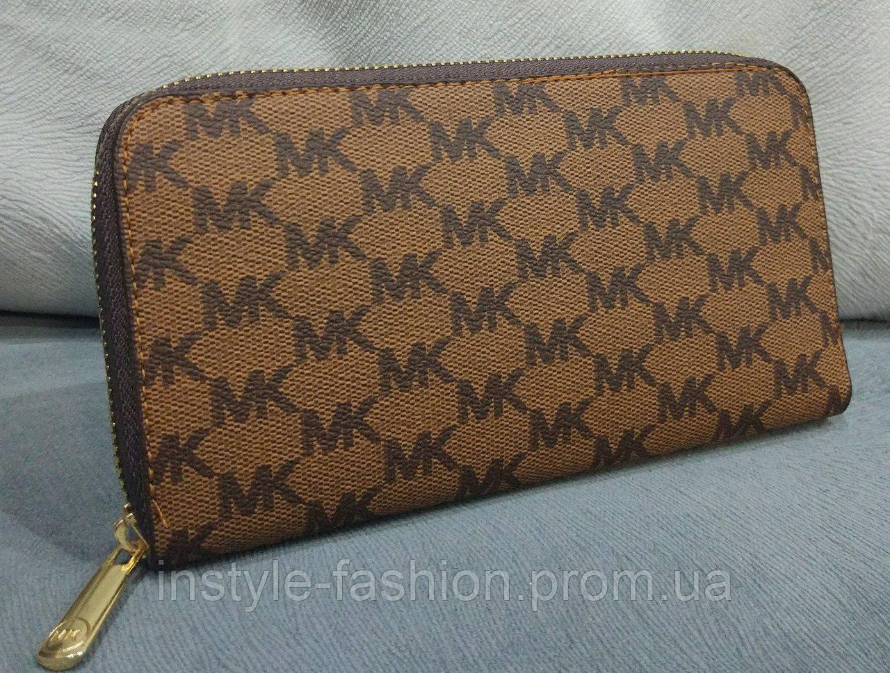 Кошелек женский брендовый Майкл Корс Michael Kors эко-кожа коричневый