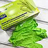 Перчатки нитриловые неопудренные цветные Style Apple Med Comfort