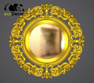 Зеркало настенное Luxembourg в  золотой раме