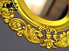 Зеркало настенное Luxembourg в  золотой раме, фото 3