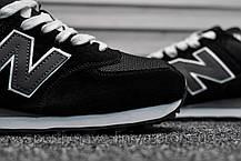 Кроссовки мужские черные New Balance 574 (реплика), фото 2
