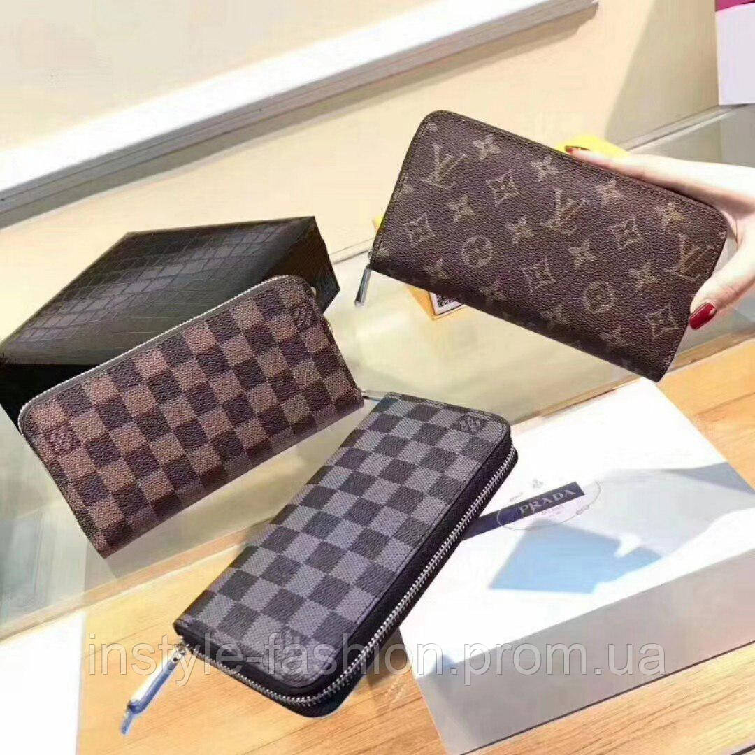 Кожаный женский кошелек Louis Vuitton выбор цветов