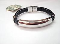350UAH. 350 грн. В наличии. Стильный кожаный браслет ... 3ee803e4dd1f6