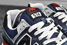 Кроссовки мужские синие New Balance 574 MOY (реплика), фото 3