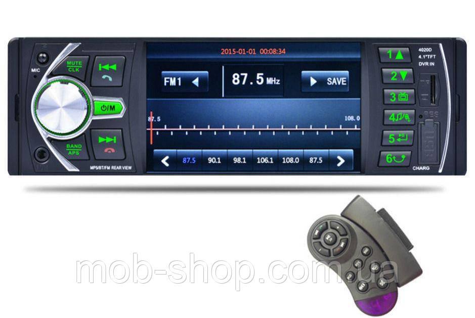 "Автомагнитола пионер Pioneer 4020 экран 4""+Bluetooth+видео вход"