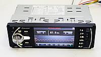 "Автомагнитола пионер Pioneer 4020 экран 4""+Bluetooth+видео вход, фото 3"