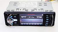 "Автомагнитола пионер Pioneer 4020 экран 4""+Bluetooth+видео вход, фото 4"