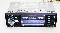 "Автомагнитола пионер Pioneer 4020 экран 4""+Bluetooth+видео вход, фото 6"