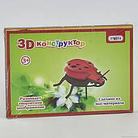 """3D Конструктор """"Божья коровка"""" 606 (10) в кульке """"STRATEG"""""""
