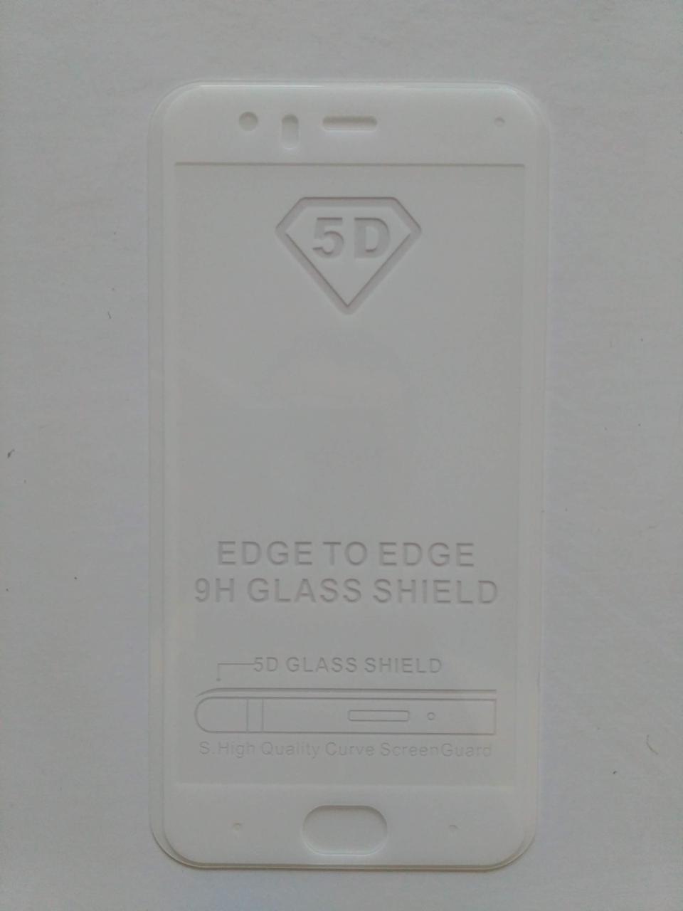 Стекло Mocolo Full Glue для Xiaomi Mi6 с белой рамкой