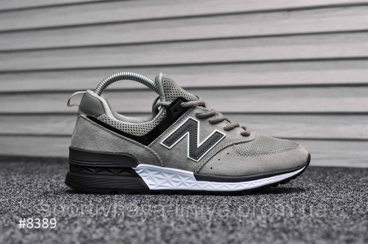 Мужские серые кроссовки New Balance 574 Sport Edition Gray (реплика)