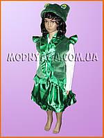 Детские карнавальные новогодние костюмы |  Костюм лягушки для девочки