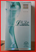 Капсулы для похудения LiDa