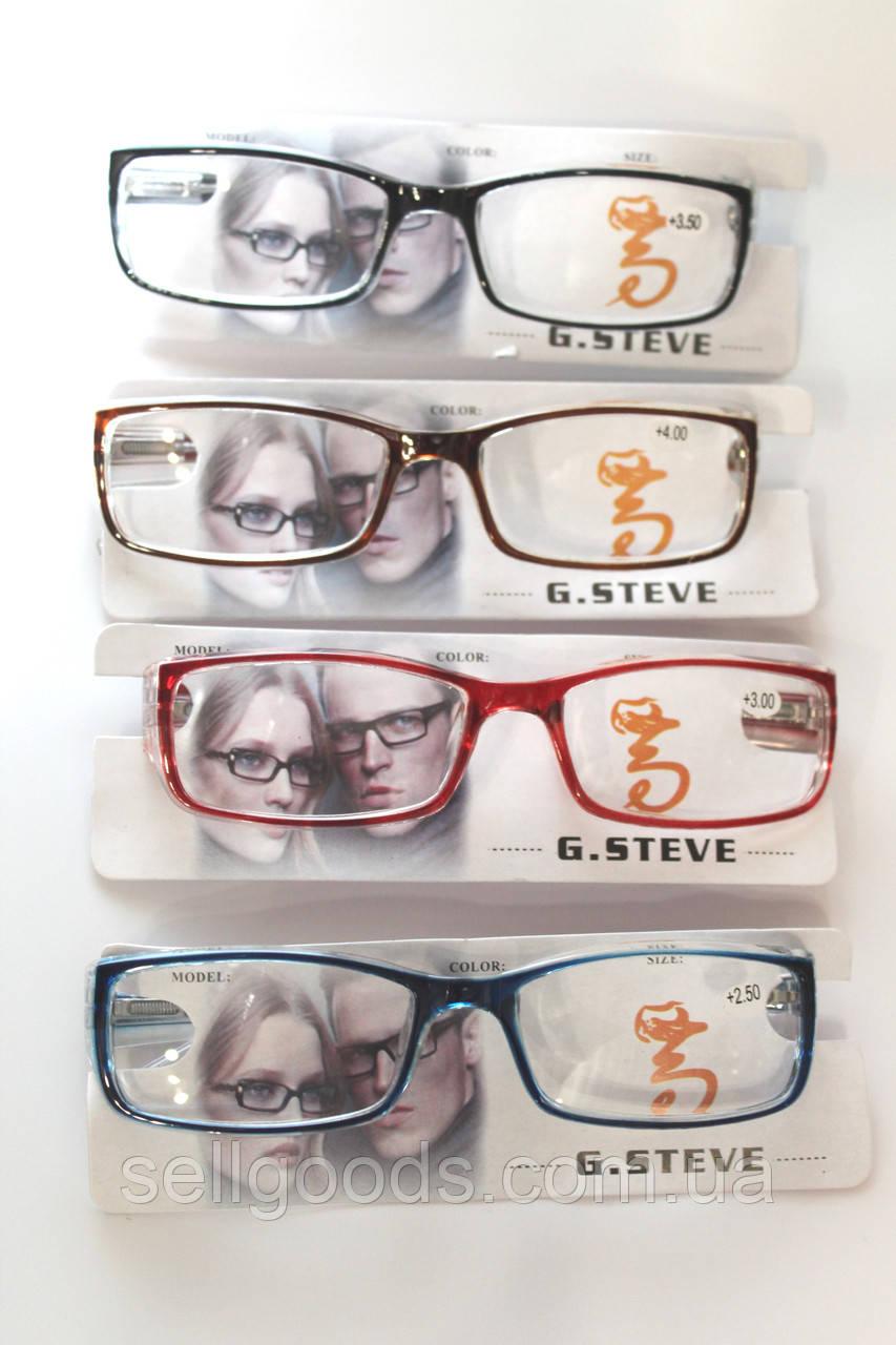 Очки для зрения +1+4 с флексами без чехла