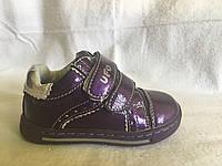 4facf0ff043 Скидки на Детская обувь туфли для девочек в Украине. Сравнить цены ...