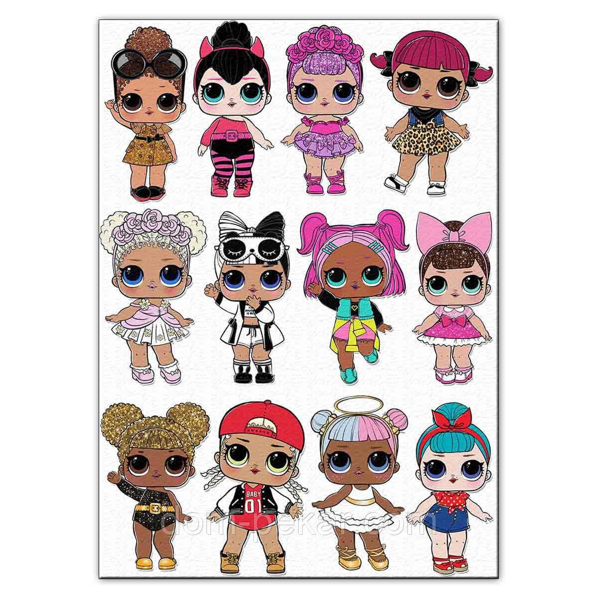 Кукла LOL H=9 см вафельная картинка от интернет-магазина ...
