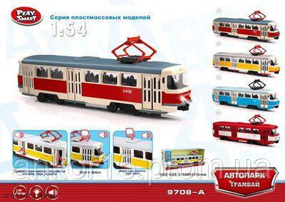 Трамвай инерционный Автопром 9708