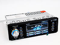"Автомагнитола пионер Pioneer 4022 экран 4""+Bluetooth+видео вход, фото 3"
