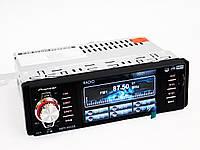"Автомагнитола пионер Pioneer 4022 экран 4""+Bluetooth+видео вход, фото 4"