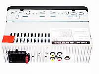 "Автомагнитола пионер Pioneer 4022 экран 4""+Bluetooth+видео вход, фото 6"