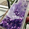 Чехол силиконовый с переливающимися блестками для iPhone X/XS, фиолетовый, фото 3