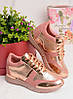 Розовые кроссовки с золотыми вставками 25942